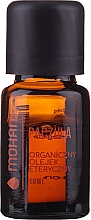 Парфюмерия и Козметика Органично етерично масло от пачули - Mohani Patchuli Organic Oil