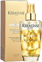 Парфюмерия и Козметика Двуфазен спрей-масло за тънка и нормална коса - Kerastase Elixir Ultime Intra-Cylane L'Huile Legere