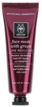Парфюмерия и Козметика Маска за лице против бръчки с грозде - Apivita Moisturizing Face Mask With Grape
