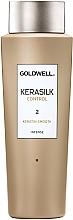 Парфюмерия и Козметика Кератин за коса - Goldwell Kerasilk Control Keratin Smooth 2