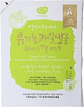 Парфюми, Парфюмерия, козметика Маска за лице - Whamisa Organic Fruits Hydrogel Face Mask