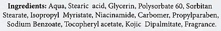 Крем за лице против акне - Hemani Fade Out Cream — снимка N4