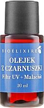 Парфюмерия и Козметика Серум за коса с масло от черен кимион - Bioelixire Black Seed Oil UV Filter + Malachite (мини)
