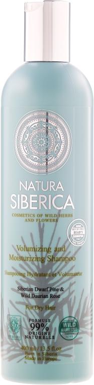 """Шампоан за суха коса """"Обем и овлажняване"""" - Natura Siberica — снимка N1"""