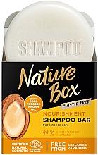Парфюмерия и Козметика Твърд подхранващ шампоан за коса с арганово масло - Nature Box Nourishment Vegan Shampoo Bar With Cold Pressed Argan Oil