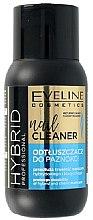 Парфюмерия и Козметика Обезмаслител за нокти - Eveline Cosmetics Hybrid Professional Nail Cleaner