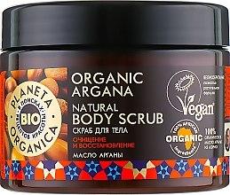 Парфюми, Парфюмерия, козметика Скраб за тяло с масло от арган - Planeta Organica Organic Argana Natural Body Scrub