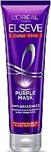 Парфюмерия и Козметика Тонираща маска за светла и побеляла коса - L'Oreal Paris Elseve Purple