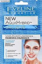Парфюми, Парфюмерия, козметика Успокояваща охлаждаща маска - Eveline Cosmetics Aqua Hybrid Moisturizing and Soothing Cooling Mask