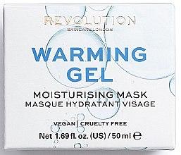Хидратираща маска за лице - Makeup Revolution Skincare Warming Gel Moisturising Face Mask — снимка N2