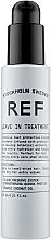 Парфюмерия и Козметика Термозащитна грижа за коса без отмиване - REF Leave in Treatment