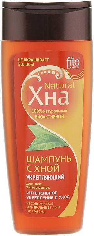Интензивно укрепващ шампоан с къна - Fito Козметик Къна Natural