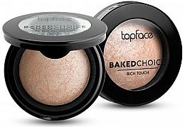 Парфюмерия и Козметика Хайлайтър за лице - Topface Baked Choice Rich Touch Highlighter