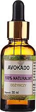 """Парфюмерия и Козметика Натурално масло """"Авокадо"""" - Biomika Avokado Oil"""