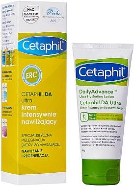 Крем за тяло - Cetaphil Intensive Cream — снимка N1