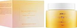 Парфюмерия и Козметика Почистващ балсам за лице с масло от камелия - Petitfee&Koelf Beautifying Mood On Cleanser
