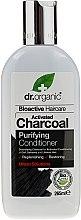 Парфюми, Парфюмерия, козметика Балсам за коса с активен въглен - Dr. Organic Bioactive Haircare Activated Charcoal Conditioner