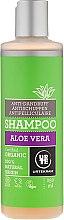 """Парфюмерия и Козметика Шампоан за коса """"Алое вера"""" - Urtekram Aloe Vera Anti-Dandruff Shampoo"""