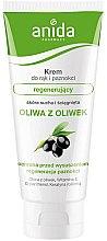 Парфюми, Парфюмерия, козметика Крем за ръце и нокти - Anida Pharmacy Olive Hand Cream