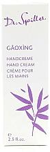 Парфюмерия и Козметика Крем за ръце - Dr. Spiller Gaoxing Hand Cream