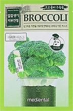 """Парфюмерия и Козметика Маска за лице """"Броколи"""" - Mediental Botanic Garden Mask"""