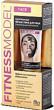 Парфюми, Парфюмерия, козметика Стягаща маска за лице на основа на черна глина и с минерален комплекс - Fito Козметик Fitness Model