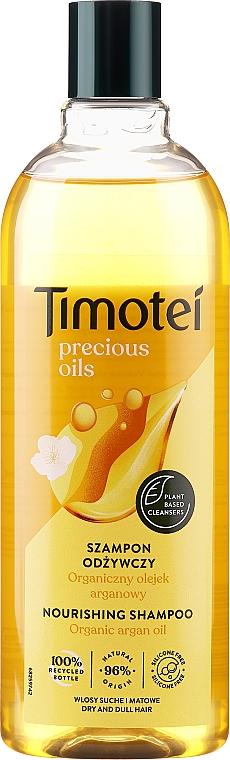 Шампоан със скъпоценни масла - Timotei Precious Oils