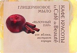 """Парфюмерия и Козметика Глицеринов сапун """"Ябълков пай"""" - Le Cafe de Beaute Glycerin Soap"""