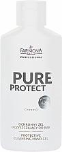 Парфюмерия и Козметика Защитен гел за ръце - Farmona Professional Pure Protect Hand Gel