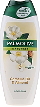 Парфюмерия и Козметика Душ гел - Palmolive Naturals Camellia Oil & Almond Shower Gel