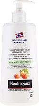 Парфюми, Парфюмерия, козметика Лосион за тяло - Neutrogena Nourishing Body Lotion With Nordic Berry Normal To Dry Skin