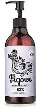 Парфюмерия и Козметика Течен сапун - Yope Fig Tree Natural Liquid Soap