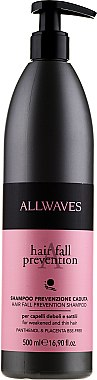 Шампоан против косопад - Allwaves Placenta Hair Loss Prevention Shampoo