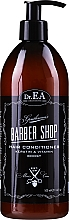 Парфюмерия и Козметика Балсам за коса с кератин и витамини - Dr.EA Barber Shop Hair Conditioner Keratin & Vitamin Boost