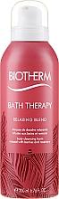 Парфюмерия и Козметика Релаксираща пяна за тяло - Biotherm Bath Therapy Relaxing Blend Body Foarm