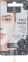 Парфюмерия и Козметика Маска за лице с хайвер - Lambre Caviar Extract Face Mask