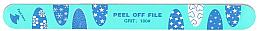 Парфюмерия и Козметика Пиличка за нокти, 180/180 - Tools For Beauty Nail File 6 Layer Peel Off