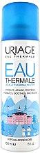Парфюми, Парфюмерия, козметика Термална вода - Uriage Eau Thermale DUriage Collector's Edition