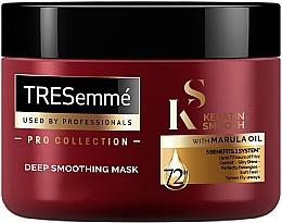 Парфюмерия и Козметика Изглаждаща маска за коса - Tresemme Keratin Smooth Hair Mask