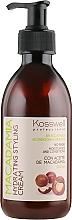 Парфюмерия и Козметика Стилизиращ крем за коса - Kosswell Professional Macadamia Hydrating Styling Cream