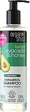 Парфюми, Парфюмерия, козметика Възстановяващ шампаон за коса - Organic Shop Avocado & Honey Repairing Shampoo