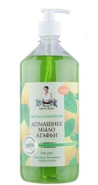 """Домашен сапун Agafia """"Мента-лимон"""" - Рецептите на баба Агафия"""