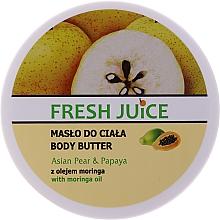 Парфюмерия и Козметика Крем масло за тяло с азиатска круша и папая - Fresh Juice Asian Pear & Papaya