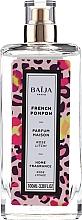 Парфюмерия и Козметика Ароматен спрей за дома - Baija French Pompon Home Fragrance