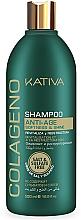 Парфюмерия и Козметика Възстановяващ шампоан с колаген - Kativa Colageno Shampoo