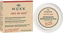 Парфюмерия и Козметика Възстановяващ балсам с мед за лице и тяло - Nuxe Reve de Miel Repairing Super Balm With Honey