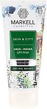 Парфюмерия и Козметика Аква-маска за лице - Markell Cosmetics Skin&City Face Mask