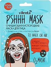 Парфюмерия и Козметика Почистваща кислородна маска за лице с активен въглен и комплекс Acid+ - Vilenta Pshhh Mask
