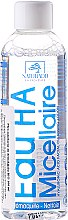 Парфюми, Парфюмерия, козметика Мицеларна вода - Naturado Hylauronic Micellar Water