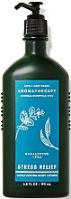 Парфюмерия и Козметика Bath and Body Works Eucalyptus Tea Stress Relief - Лосион за тяло